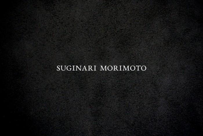 SUGINARI MORIMOTOのコピー3